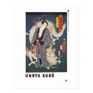 ukiyoe - Unryū Kurō - Japanese magician - Postcard