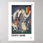 ukiyoe - Unryū Kurō - Japanese magician - Poster