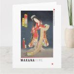 ukiyoe - Wakana hime - Japanese magician - Card