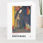 ukiyoe - Yōzoku Orochi maru - Japanese magician - Card