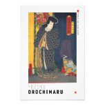 ukiyoe - Yōzoku Orochi maru - Japanese magician - Photo Print