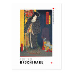 ukiyoe - Yōzoku Orochi maru - Japanese magician - Postcard