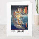 ukiyoe - Yūfu Tsunade - Japanese magician - Card