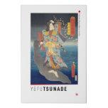 ukiyoe - Yūfu Tsunade - Japanese magician - Faux Canvas Print