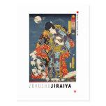 ukiyoe - Yūfu Tsunade - Japanese magician - Postcard