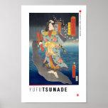ukiyoe - Yūfu Tsunade - Japanese magician - Poster