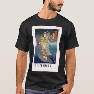 ukiyoe - Yūfu Tsunade - Japanese magician - T-Shirt