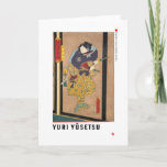 ukiyoe - Yuri Yūsetsu - Japanese magician - Card