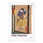 ukiyoe - Yuri Yūsetsu - Japanese magician - Photo Print