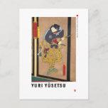 ukiyoe - Yuri Yūsetsu - Japanese magician - Postcard