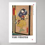 ukiyoe - Yuri Yūsetsu - Japanese magician - Poster