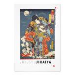 ukiyoe - Zokushu Jiraiya - Japanese magician - Photo Print
