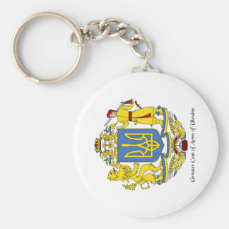Ukr Coat of Arms Key Chains