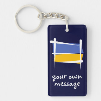 Ukraine Brush Flag Keychain