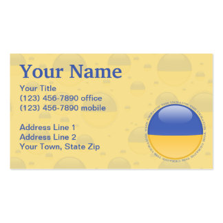 Ukraine Bubble Flag Double-Sided Standard Business Cards (Pack Of 100)