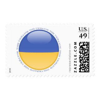 Ukraine Bubble Flag Stamp