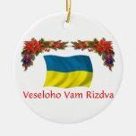 Ukraine Christmas Double-Sided Ceramic Round Christmas Ornament