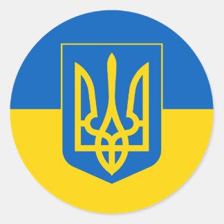 Картинки по запросу ukraine flag