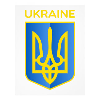 Ukraine coat of arms letterhead design