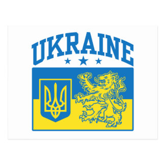 Ukraine Coat of Arms Postcard