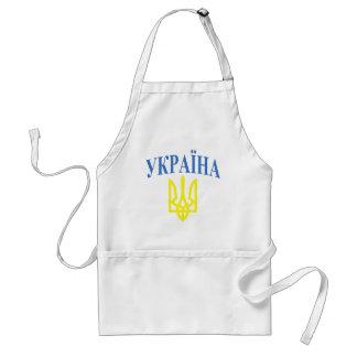 Ukraine Colors Adult Apron