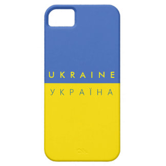 ukraine country flag name text symbol iPhone SE/5/5s case