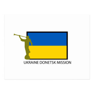 UKRAINE DONETSK MISSION LDS CTR POSTCARD