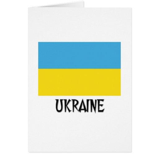 Ukraine Flag Greeting Cards