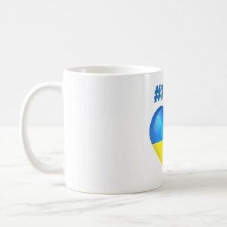 Ukraine Flag Heart Mug #1 Baba