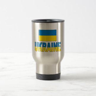 Ukraine flag travel mug