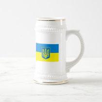 Ukraine Flag w COA Mug