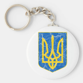 Ukraine Lesser Coat Of Arms Keychains