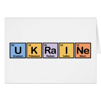 Ukraine made of Elements Greeting Card