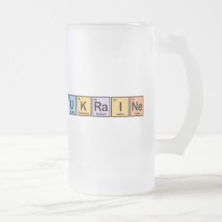 Frosted Glass Mug with Ukraine design