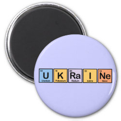 Round Magnet with Ukraine design