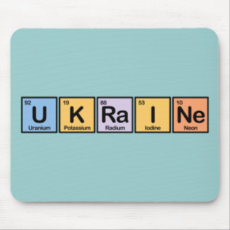 Ukraine made of Elements Mouse Pad