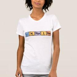 Women's American Apparel Fine Jersey Short Sleeve T-Shirt with Ukraine design