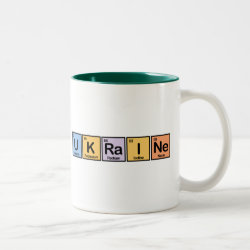 Two-Tone Mug with Ukraine design
