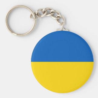 Ukraine National Flag Basic Round Button Keychain