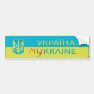 Ukraine No Mykraine Bumper Sticker