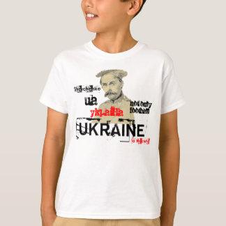Ukraine  - not only football. T-Shirt