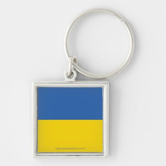 Ukraine Plain Flag Keychain