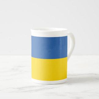 Ukraine Plain Flag Tea Cup