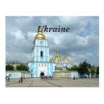 Ukraine Postcards