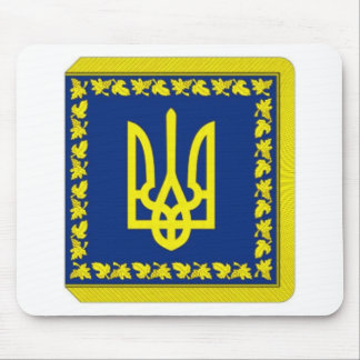 Ukraine President on land Flag Mouse Pad