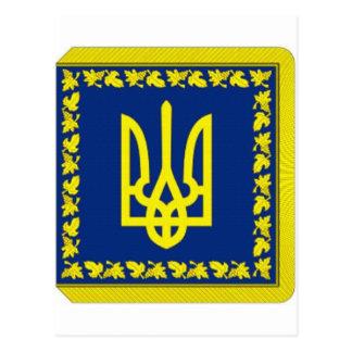 Ukraine President on land Flag Postcard