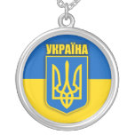 Ukraine Pride Pendant