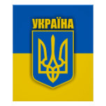 Ukraine Pride Print