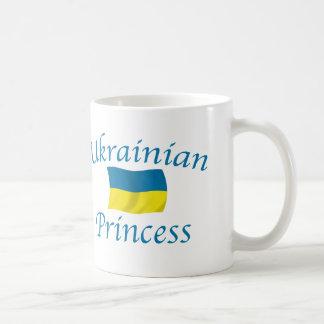 Ukraine Prncess Coffee Mug