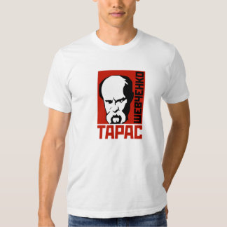 Ukraine Taras Shevchenko T-shirt